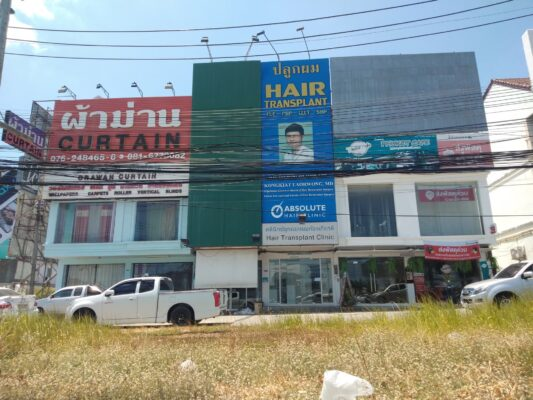 Absolute Hair Clinic ปลูกผมภูเก็ต hair transplant Phuket
